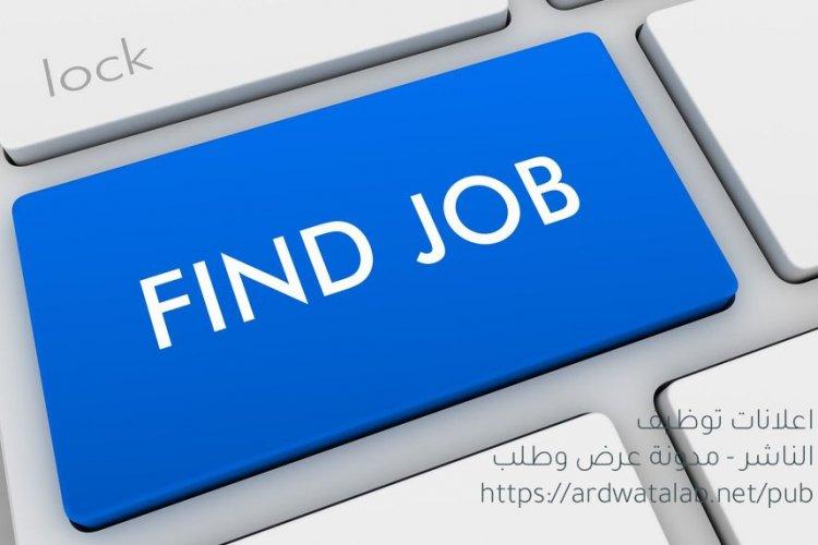 اعلانات توظيف ، محاسب تكاليف لشركة بجدة