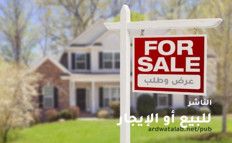 شبرا للبيع أو الإيجار